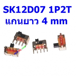 SK12D07 Right Angle Mini Slide Switch