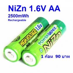 NiZn 1.6V AA 2500mWh Rechargeable Powergenix (1 pcs)