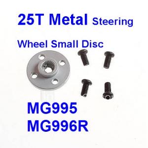 25T small disc standard rudder servo robot dedicated common metal standard MG995 MG996