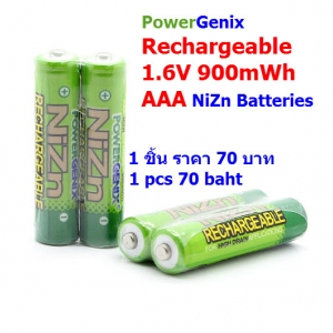 PowerGenix Rechargeable 1.6V 900mWh AAA NiZn Batteries ( 1 pcs)