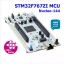 STM32F767ZI STM32 Nucleo-144 development board thumbnail 1
