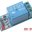 1 Channel 5V Relay Module ( Low Level Trigger) Shield For PIC AVR DSP ARM MCU Arduino thumbnail 1