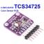 CJMCU-34725 TCS34725 Color Sensor RGB color sensor development board module thumbnail 1