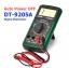 DT-9205A Digital Multimeter thumbnail 1