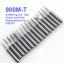 ปลายหัวแร้ง 900M-T Soldering Iron Tips Replacement For 936 937 thumbnail 1