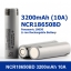 Panansoic NCR18650BD 3200mAh (10A)3.7V 18650 Lithium Battery (ของแท้) thumbnail 1