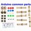 Arduino Common Parts Package อุปกรณ์ทดลอง thumbnail 1