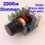 เครื่องหรี่ไฟ 2000W (Dimmers) (BAT24-600B) thumbnail 1