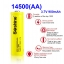 14500 (AA) lithium battery flashlight battery 3.7v 900 mAh thumbnail 1