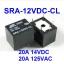 Relay SRA-12VDC-CL , SRA-05VDC-CL ,DC 20A thumbnail 1