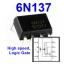 6N137 High speed,Logic Gate thumbnail 1