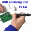 USB Soldering Iron 8W หัวแร้งใช้ไฟ 5V หรือจาก Power Bank thumbnail 1
