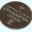 CR2016 3V Lithium Button Coin Battery for watches,remote,RTC, toys,calculator etc thumbnail 1