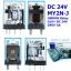 MY2NJ 24V OMRON Power Relay thumbnail 1