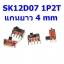 SK12D07 Right Angle Mini Slide Switch thumbnail 1