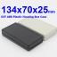 134x70x25mm DIY ABS Plastic Housing Box Case thumbnail 1