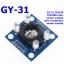 GY-31 TCS230 TCS3200 color sensor module color recognition sensor module thumbnail 1