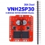 VNH2SP30 Monster Motor Shield 30A thumbnail 1