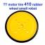 TT motor tire 410 rubber wheel small robot ล้อรถขนาดเล็ก thumbnail 1