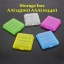 AA(14500) AAA(10440) Battery Protective storage box thumbnail 1