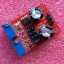 NE555 Pulse Frequency Duty Cycle Adjustable Module Square Wave Signal Generator thumbnail 1