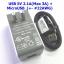 5V 2.1A (peak 3A) Power Adapter + MircoUSB for Raspberry Pi thumbnail 1