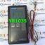 YR1035 YR-1035 Battery Internal Resistance Tester (0-100V) thumbnail 1