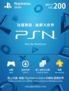 PSN Card Hong Kong 200 HKD