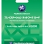 PSN Card Japan 5000 yen thumbnail 1