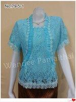 เสื้อลูกไม้ระบายผ้าแก้ว สีฟ้า เบอร์XL