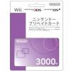 Nintendo eShop Card 3000 yen