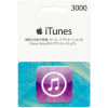 iTunes Gift Card 3000 yen