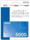 Nintendo eShop Card 5000 yen