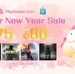PSN Store Thai - Lunar New Year
